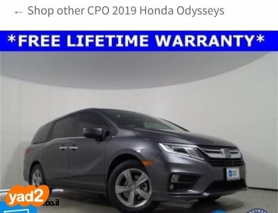 מודרני רכב הונדה הונדה אודיסיי (2018) למכירה מודעה 8090875 - ad QF-64