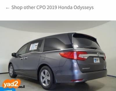 תוספת רכב הונדה הונדה אודיסיי (2018) למכירה מודעה 8090875 - ad DL-17