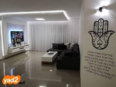 מדהים דירת גן למכירה 4.5 חדרים בקרית אתא צפת 19 - ad FX-98