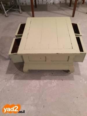 מסודר שולחן סלון מיוחד במינו מעץ ריהוט שולחנות יד שניה - ad RB-25