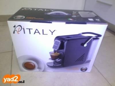 שונות מכונת קפה פליטלי , חדשה באריזה מוצרי-חשמל יד שניה - ad RZ-21