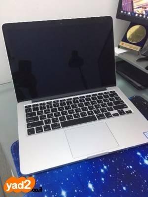 מודרני מחשב נייד פגז , מקבוק מחשבים וציוד נלווה Apple יד שניה - ad DF-98