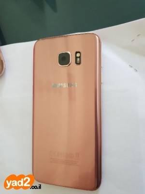 האחרון פלאפון סמסונג 7, בצבע ורוד, סלולרי מכשיר Samsung Galaxy S7 Edge יד KN-21