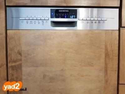 מיוחדים מדיח כלים סימנס חצי אינטגרלי מוצרי-חשמל Siemens יד שניה - ad IO-39