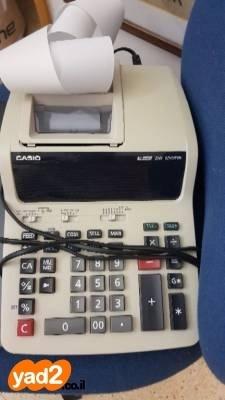 למעלה קופה רושמת/ מחשבון של casio עובדת ציוד לעסקים רושמת יד שניה - ad MY-85