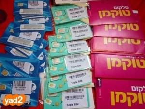 ברצינות כרטיס ביג טוק בונוס חדש סלולרי סים אורנג' יד שניה - ad WC-88