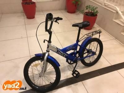מפואר למכירה שני אופני ילדים גלגלים אופניים יד שניה - ad TS-97