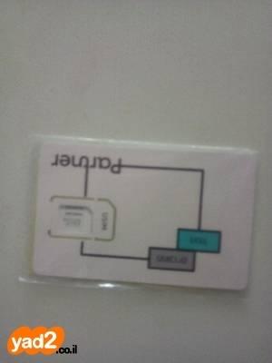 מגניב כרטיס ביג טוק בונוס חדש סלולרי סים אורנג' יד שניה - ad IR-46